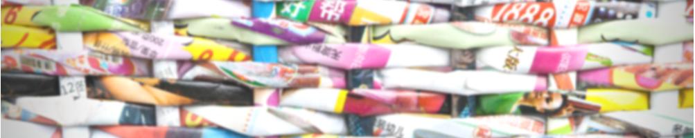 Farmacia Fuentelucha | Cestas Personalizadas